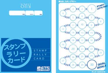 カード、ファインプレイカード ...